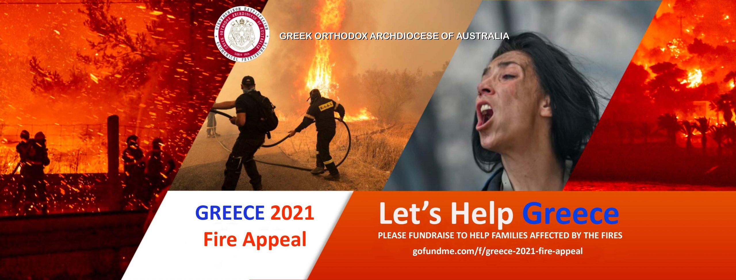 help-greece